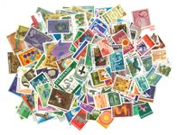 Suriname 500 différents