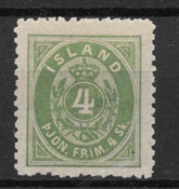 Islanti 1873 - AFA Tj 1B - Käyttämätön