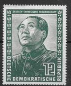 DDR 1951 - AFA 120 - Käyttämätön
