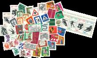 Allemagne de l'Ouest - 1971 neuf avec blocs-feuillets