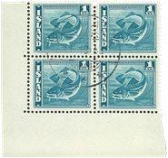 Island 1939. Fisk 1 EYR 1 4 blok