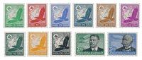 German Empire 1934 - MICHEL 529/539 - Unused