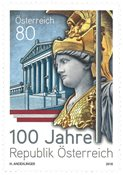 奥地利新邮-奥地利共和国成立100周年纪念 - 新票