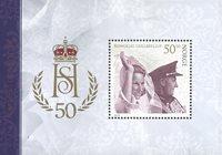 挪威新邮 挪威国王夫妇金婚纪念邮票 欧洲 王室 爱情 小型张 - 新票小全张