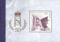 Norge - Kongeligt guldbryllup - Postfrisk miniark