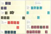 Grande-Bretagne - Diff. variantes, timbres en vrac