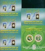 Yémen - 5 timbres neufs