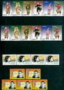 Viet Nam - 16 timbres neufs