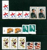États-Unis - 22 timbres neufs