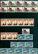 Filippinerne - 30 postfriske frimærker
