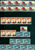 Philippines - 30 timbres neufs