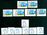 Pays-Bas - 14 timbres neufs