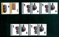 Nations Unies - 7 timbres neufs