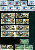 Mayotte - 22 timbres neufs