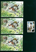 Jersey - 4 timbres neufs