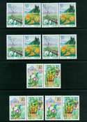 Japon - 7 timbres neufs