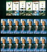 Israel - 16 postfriske frimærker