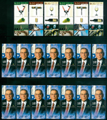 Israël - 16 timbres neufs