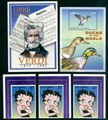 Gambia - Viisi postituoretta postimerkkiä