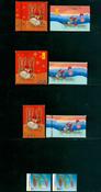 Finland - 5 postfriske frimærker