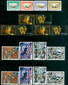 Chine - 6 timbres neufs