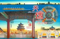 Hong Kong - Verdenskulturarv i Kina Himlens Tempel - Postfrisk miniark