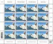 Suisse - Pape 2018 - Feuillet neuf