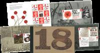 Gran Bretaña - I Guerra Mundial, 1918 - Carnet prestigio nuevo