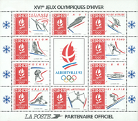France 1992 - YT BF14 - Bloc-feuillet neuf