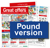 Great Offers EP1810