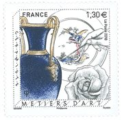 法国新邮 陶艺工艺品纪念邮票 艺术 单枚票 - 新票