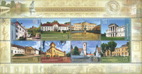 匈牙利新邮 匈牙利城堡系列纪念邮票 旅游 建筑 小全张 - 新票小全张