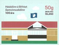 Islande - Centenaire de l'Université Bifröst - Timbre neuf