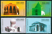 Tyrkiet - YT 3016/9