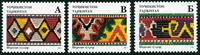 Tadjikistan - YT 129A / C