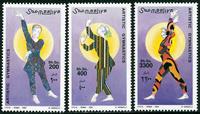 Somalia - YT 829/31