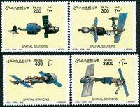 Somalia - YT 808/11