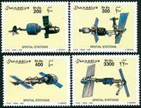 Somalie - YT 808/11