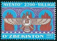 Ouzbékistan - YT 219