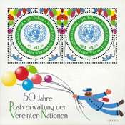Nations Unies Vienne - YT BF14