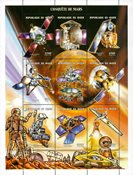 Niger - Yvert 1593-1