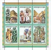 Niger - Yvert 1587-2