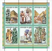 Niger - YT 1587/2