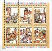 Niger - Yvert 1581-6
