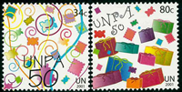 Nations Unies - YT 864/5