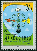 Macédoine - YT 234