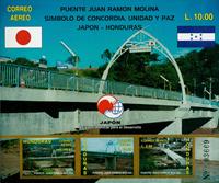 Honduras - YT BF66