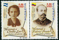 Équateur - YT 1586/7