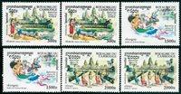 Cambodja - YT 1846-1