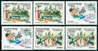 Cambodge - YT 1846/1